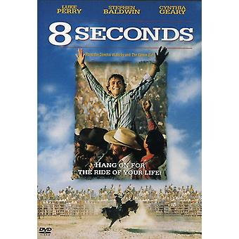 Import USA 8 secondes [DVD]