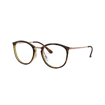 Ray-Ban RB7140 5687 Stripped Havana Glasses