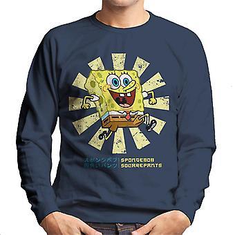 Bob esponja calça quadrada retrô japonês camisola homens