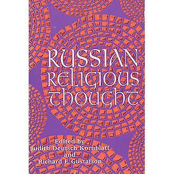 Rysk religiös tanke av Judith Deutsch Kornblatt - 9780299151348