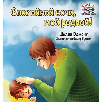 Goodnight My Love Russian book for kids Russian language childrens book by Admont & Shelley