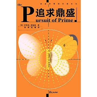 Pursuit of Prime  Chinese edition by Adizes Ph.D. & Ichak