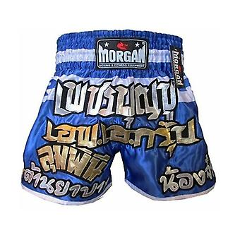 Morgan Elite Muay Thai Shorts