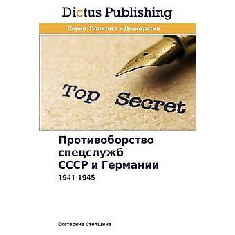 Protivoborstvo Spetssluzhb Sssr I Germanii by Stepshina Ekaterina