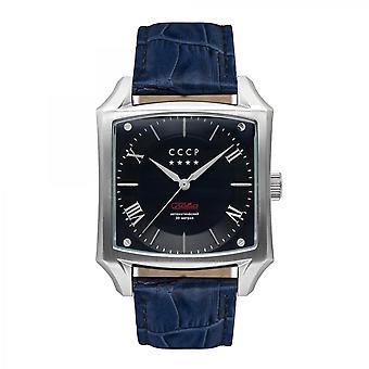 CCCP CP-7054-01 Watch - Men's SPASSKAYA Watch