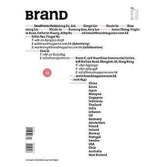 BranD No.39
