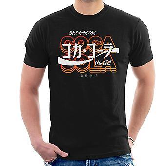 Coca Cola Retro-japanischen weiß Text Herren T-Shirt