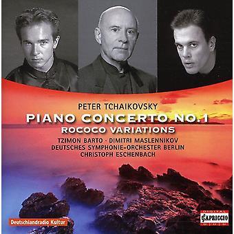 B. Tchaikovsky - Tchaikovsky: Piano Concerto No.1; Rocco Variations [CD] USA import