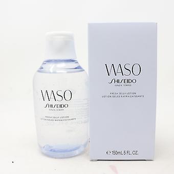 Shiseido Waso קרם ג'לי טרי 5oz/150ml חדש עם תיבה