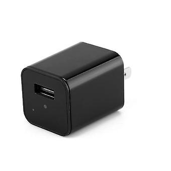 skjult kamera hd 1080p usb lader hjem sikkerhet