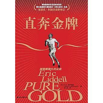 Pure Gold by McCasland & David