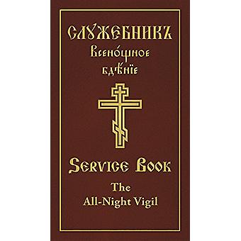 Clergy Service Book - The All-Night Vigil - Slavonic-English Parallel