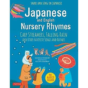 Japanese and English Nursery Rhymes by Danielle Wright - 978480531459
