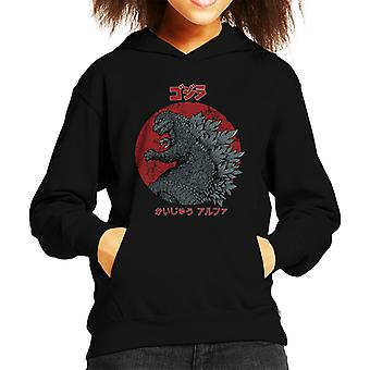 Kaiju Alpha Godzilla Kid's Hooded Sweatshirt