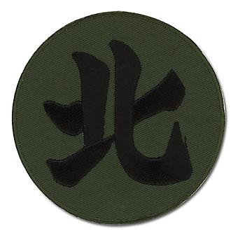 Patch - Naruto Shippuden - New Kazuku's Ring Icon (North) Iron-On Licensed ge4393
