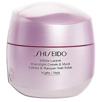 Shiseido White Lucent Nachtcreme und Maske 75 ml