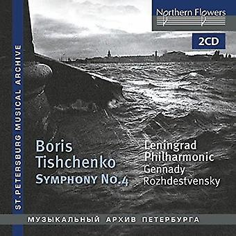 Rozhdestvensky, Gennady / Leningrad Po - Tishchenko: Symphony 4 Op. 61 (1874) [CD] USA import