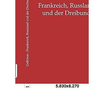 Norbert Dr Finaaliottelu und der Dreibund Geffcken/Teachers & F. Heinrich