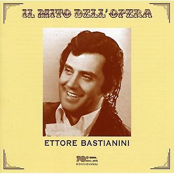 Ettore Bastianini - Ettore Bastianini [CD] USA import