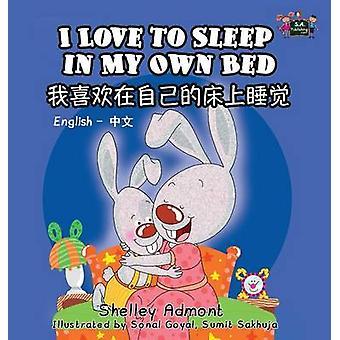 أنا أحب النوم في بلدي سرير الإنجليزية الطبعة الصينية ثنائية اللغة من قبل Admont & شيلي