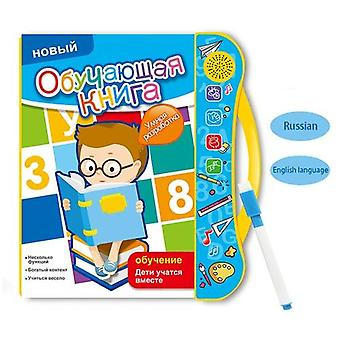 Children Tablet Russian English Language Learning Machine Book