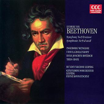 Beethoven/Konwitschny - Beethoven: Symphony No. 9 [CD] USA import