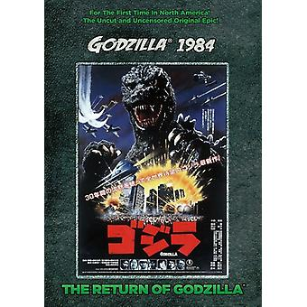 Return of Godzilla [DVD] USA import