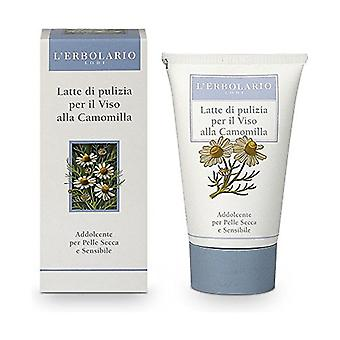 Chamomile Cleansing Milk 125 ml