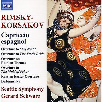 N. Korsakov-Korsakov: Capriccio Espagnol [DVD] USA import