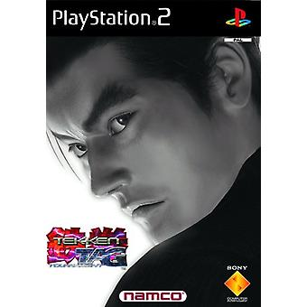 Tekken Tag Tournament [PS2] - New Factory Sealed
