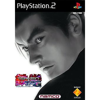 Tekken Tag Tournament [PS2] - Usine scellée