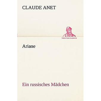 Ariane von Anet & Claude