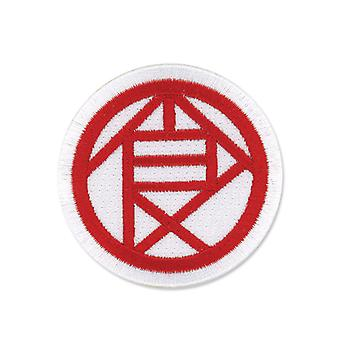 Patch - Naruto Shippuden - New Chouji Crest Iron-On Anime Licensed ge4356