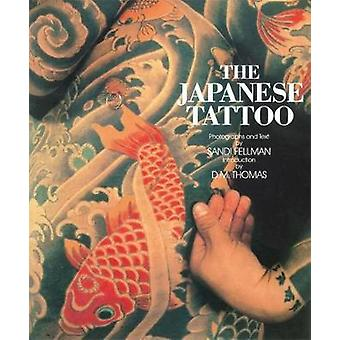 Japanese Tattoo by Sandi Fellman