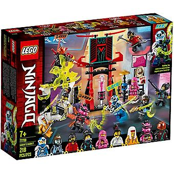 LEGO 71708 Gamer & s السوق