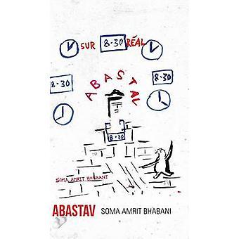 Abastav Sur Real by Mukhopadhyay & Soma