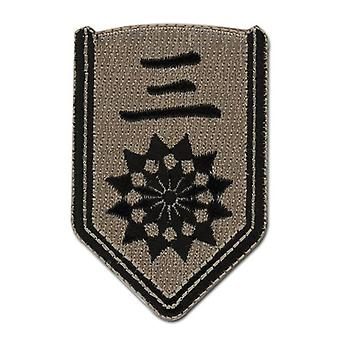 Patch - Bleach - New 03rd Division Three Gin Ichimaru Symbol Iron On ge7192