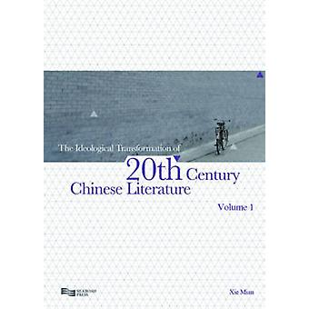 Ideological Transformation of 20th Century Chinese Literature by Xie & Mian