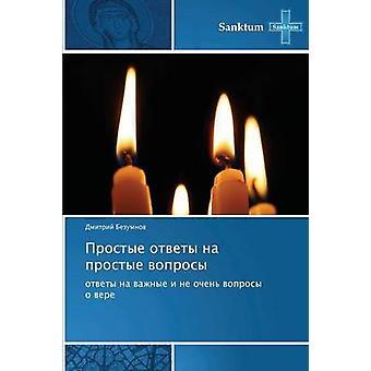 Prostye Otvety Na Prostye Voprosy by Bezumnov Dmitriy