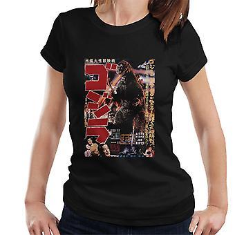 Godzilla Kaiju Vintage Poster Design Women's T-Shirt
