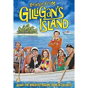 Rescue From Gilligan's Island (1978) [DVD] USA import