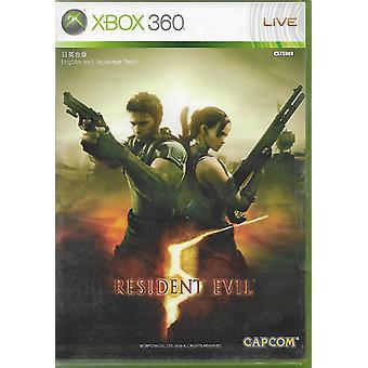 Resident Evil 5 Xbox 360-game (#)