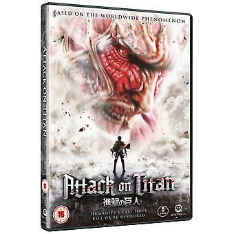 Attack on Titan: The Movie Part 1 DVD