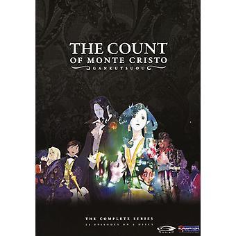Gankutsuou-Count of Monte Cristo: Season Set [DVD] USA import