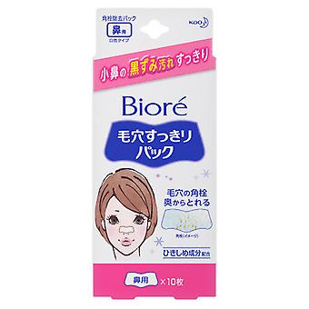 Kao Biore Nose Cleansing Blackheads Pore Strips White – 10 Sheets