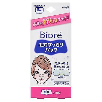Kao Biore nez nettoyant points noirs pores bandes blanc – 10 feuilles