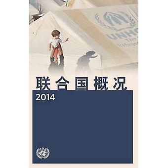 Grundläggande fakta om Förenta nationernas 2014: kinesiska Edition