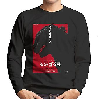 Godzilla Resurgence Japanese Poster Men's Sweatshirt