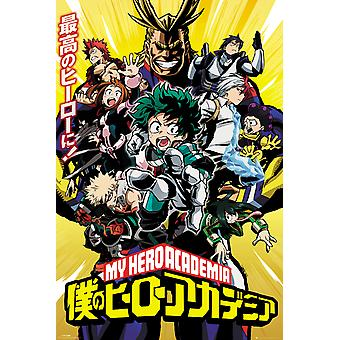 Mon héros Academia saison 1 Maxi affiche