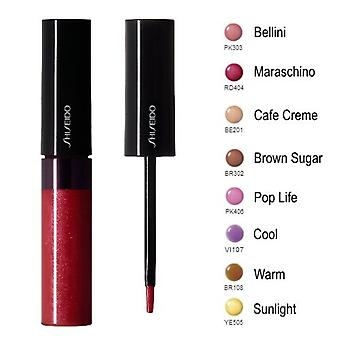 Shiseido Luminizing läppglans 0.25oz/7.5ml ny i Box